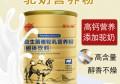 2020年11月12日蛋白粉产品推荐