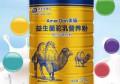 2020年12月1日蛋白粉产品推荐
