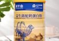 2021年6月24日蛋白粉产品推荐