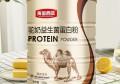 2020年11月22日蛋白粉产品推荐