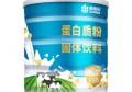 2020年10月25日蛋白粉产品推荐