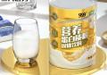 2020年12月14日蛋白粉产品推荐